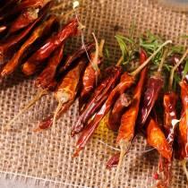 Pepers rode korte chili 250g